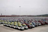 CCR Electric Car Push Could Put China in the Driver's Seat