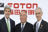 Kerry_China_Climate_CCR_2021