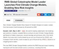 CCR RMS Global Catastrophe Model Leader Launches First Climate Change Models, Enabling New Risk Insights